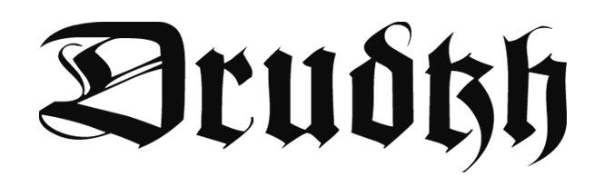 drudkh – a furrow cut short(frumsýning)